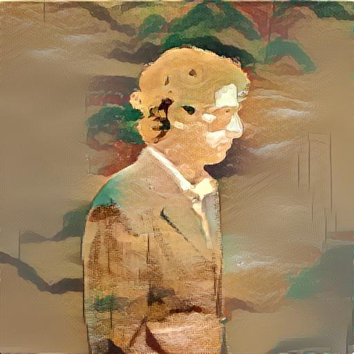 goodbye-childhood-conor-mcgibboney-piano